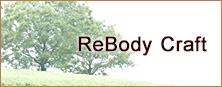 ReBodyCraft株式会社 コーポレートサイト